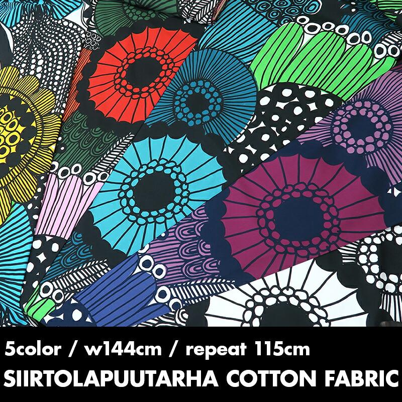 Cotton fabric SIIRTOLAPUUTARHA
