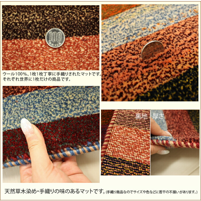 ペルシャギャベ ウール100%ラグカーペット PG1378(Y) レッド 約97×136cm