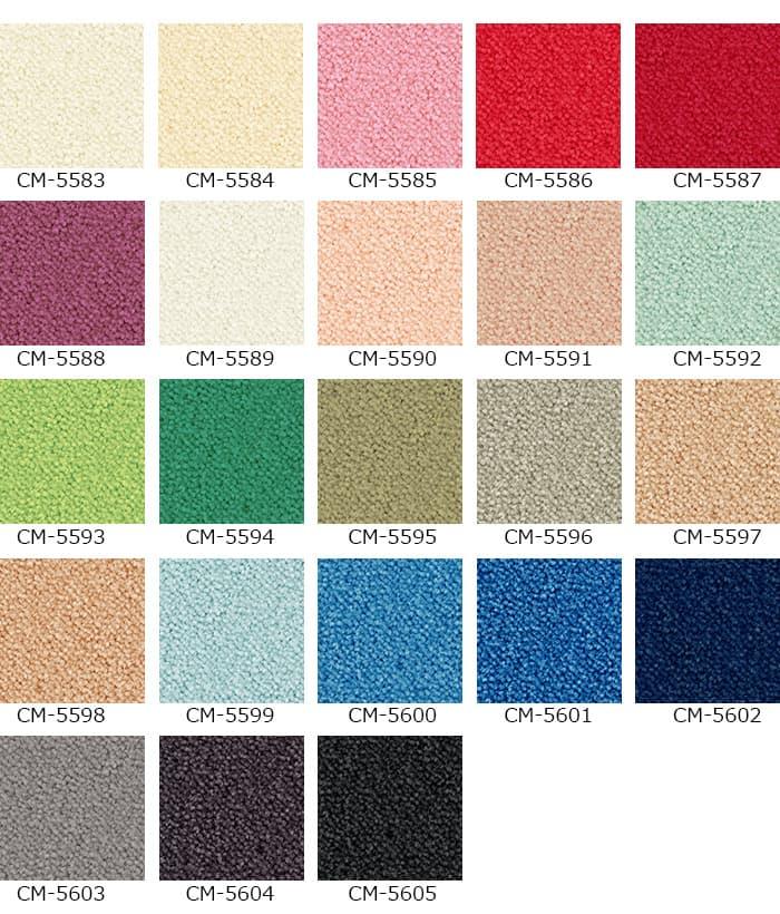 黒色(ブラック)もあるカーペット ニューコスモ 6畳・六畳・6帖 261×352cm たくさんのカラーバリエーションの中から選べる多機能ループカーペット