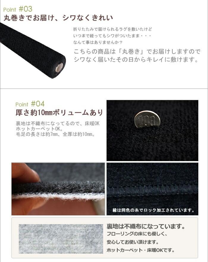 黒色カーペットBK900