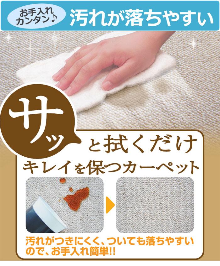 【撥水・防汚カーペット】ガード(N)