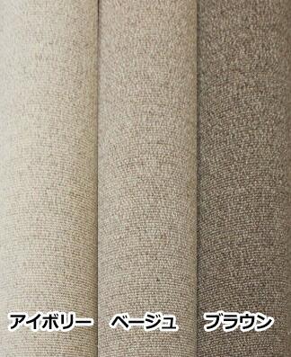 防炎ウールラグカーペット【ウールフラット(S)】ホットカーペット対応 アレルゲン抑制