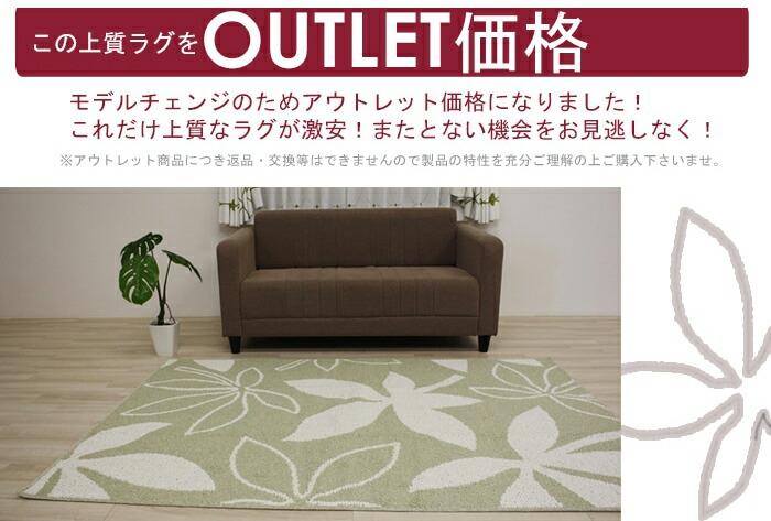 洗える 抗菌 日本製 ホットカーペット対応 リーフ柄(Y)