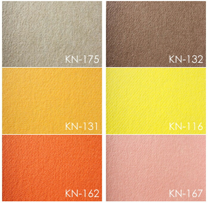 パンチカーペット ベターボーイ2(N) カラー 色 選べる リフォーム 展示場 展示会ブース用
