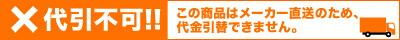 セレナラバーマット セレナフロアマット セレナartina セレナアルティナ セレナゴムマット セレナ防水マット セレナ専用 セレナフロアーマット セレナカーマット 日産セレナ(C27型)