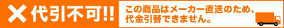 SAIカスタムマット SAIフロアマット SAIClazzio SAIクラッツィオ SAI汚れ防止 SAI専用 SAIフロアーマット SAIカーマット トヨタSAI