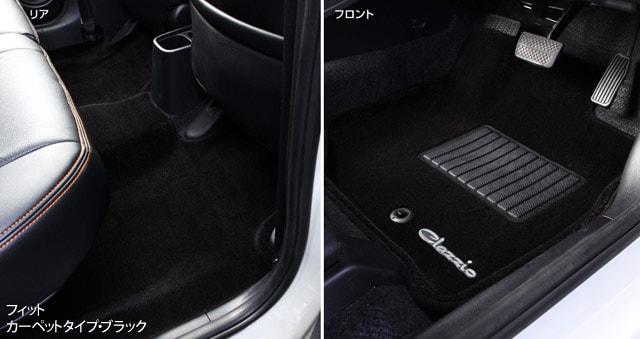 クラッツィオ3D立体マットカーペットタイプ1台分セット