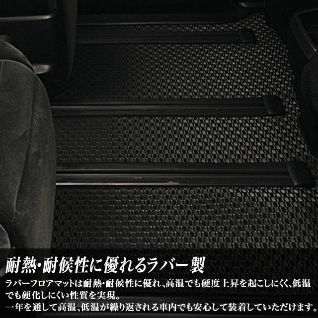 セレナラバーマット セレナフロアマット セレナartina セレナアルティナ セレナゴムマット セレナ防水マット セレナ専用 セレナフロアーマット セレナカーマット 日産セレナ(C27型) 車種毎に専用設計