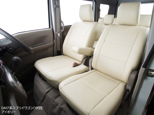 ブロスクラッツィオ シートカバー CLAZZIO 軽自動車用 エブリイワゴン アイボリー