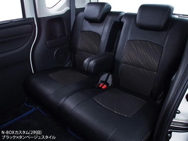 シートカバー CLAZZIO ブラック×タンベージュスタイル