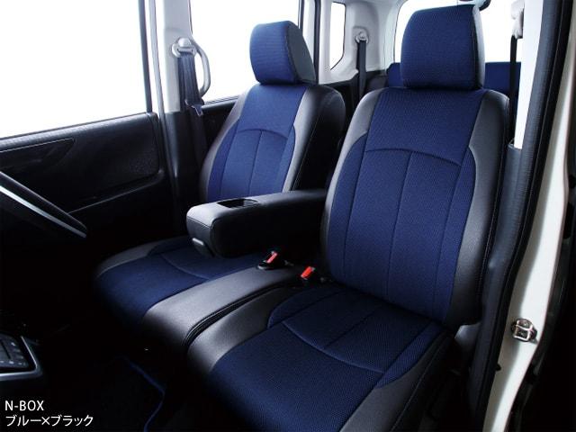 シートカバー CLAZZIO ブルー×ブラック