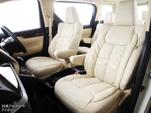クラッツィオ 最高級本革シートカバー CLAZZIO 高級ミニバン 30系アルファード