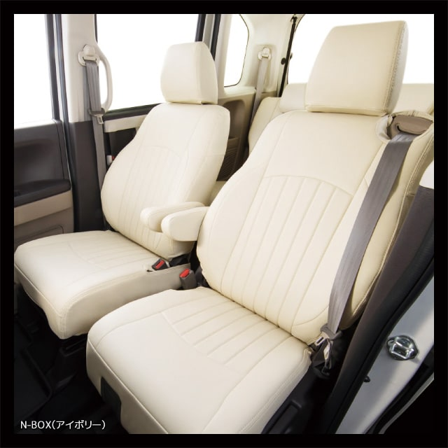 装着例 N-BOX フロント アイボリー シートカバー
