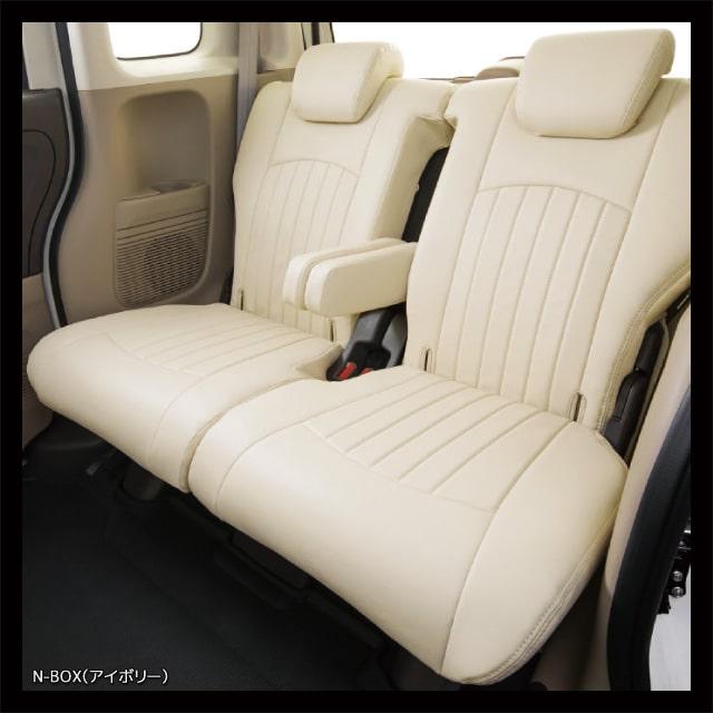 装着例 N-BOX リア アイボリー シートカバー