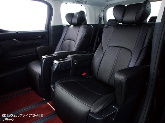 クラッツィオプライム シートカバー CLAZZIO 高級ミニバン 30系ヴェルファイア