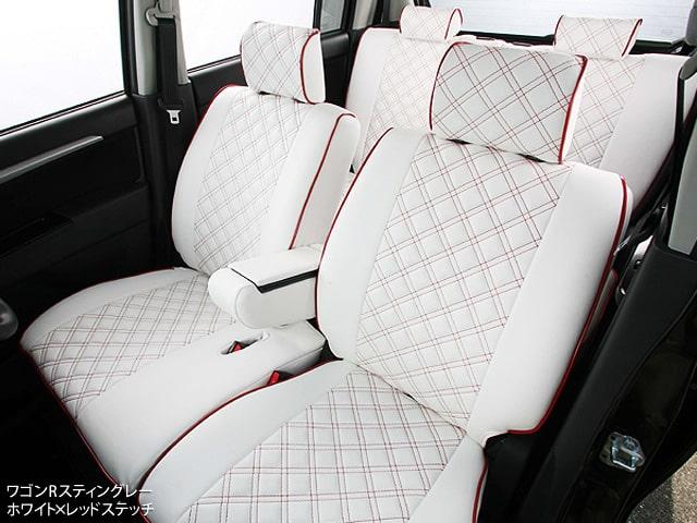 クラッツィオキルティングタイプ シートカバー CLAZZIO ダイヤキルト ワゴンRスティングレー ホワイト×レッドステッチ