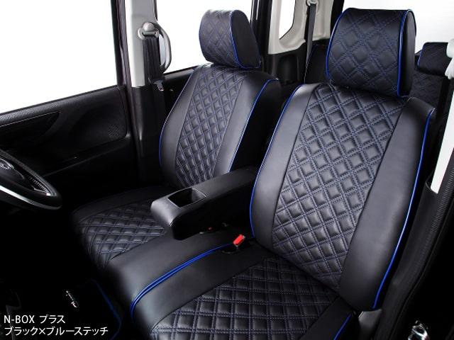 クラッツィオキルティングタイプ シートカバー CLAZZIO ダイヤキルト N-BOXプラス ブラック×ブルーステッチ