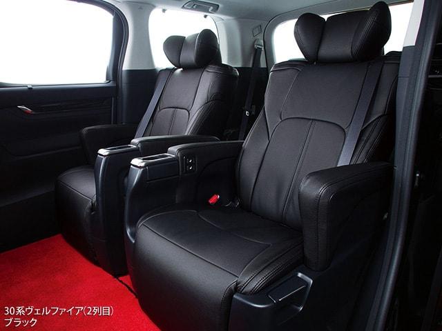 リアルレザー 本革シートカバー CLAZZIO 高級ミニバン 30系ヴェルファイア