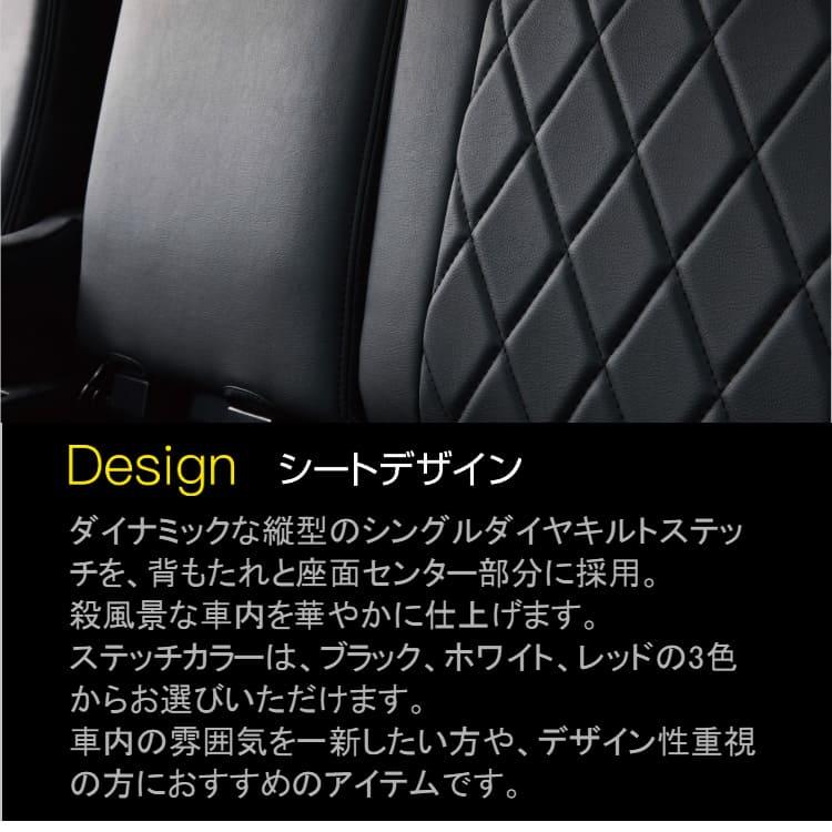 ダイナミックな縦型のシングルダイヤキルトステッチを背もたれと座面センター部分に採用。デザイン性重視の方におすすめ