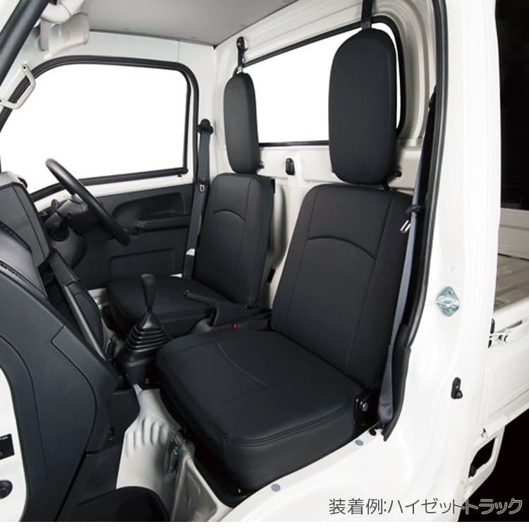 クラッツィオストロングレザーシートカバー装着例:ハイゼットトラック