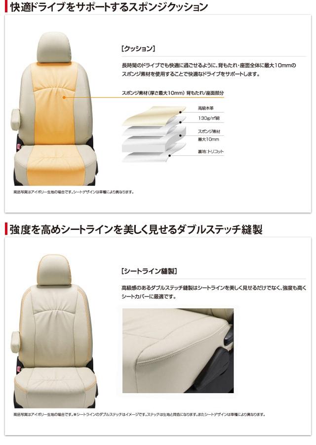 快適ドライブをサポートするスポンジクッション 強度を高めシートラインを美しく見せるダブルステッチ