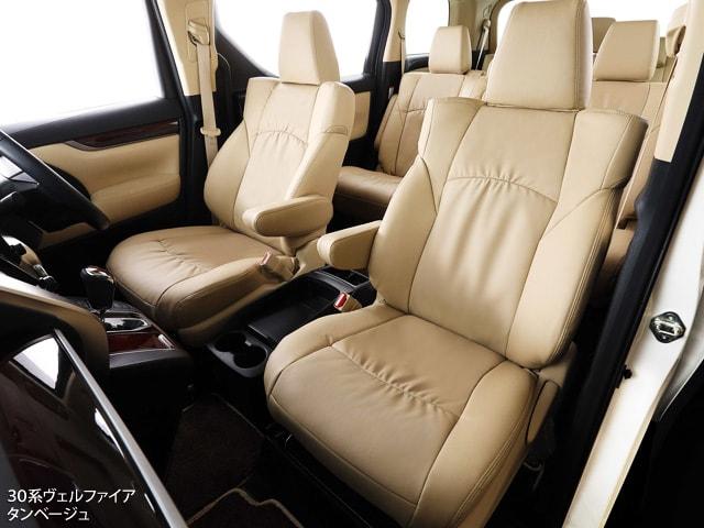 ツィール 本革シートカバー CLAZZIO ギャザー 30系ヴェルファイア