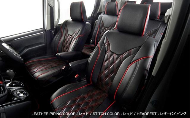 ブラック×レッド シートカバー装着例
