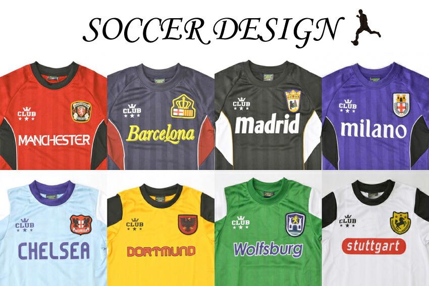 サッカーデザイン