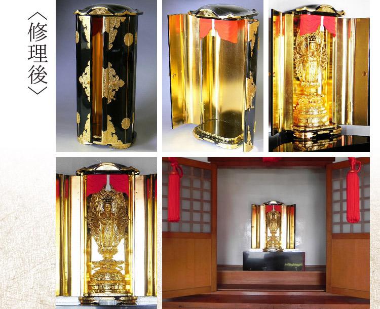 仏具・仏像の修理、修復 仏像