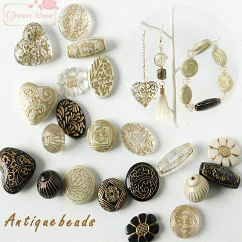beads466-472