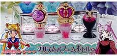 美少女戦士セーラームーン プリズムパフュームボトル2