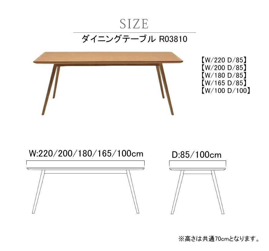 b08700サイズ