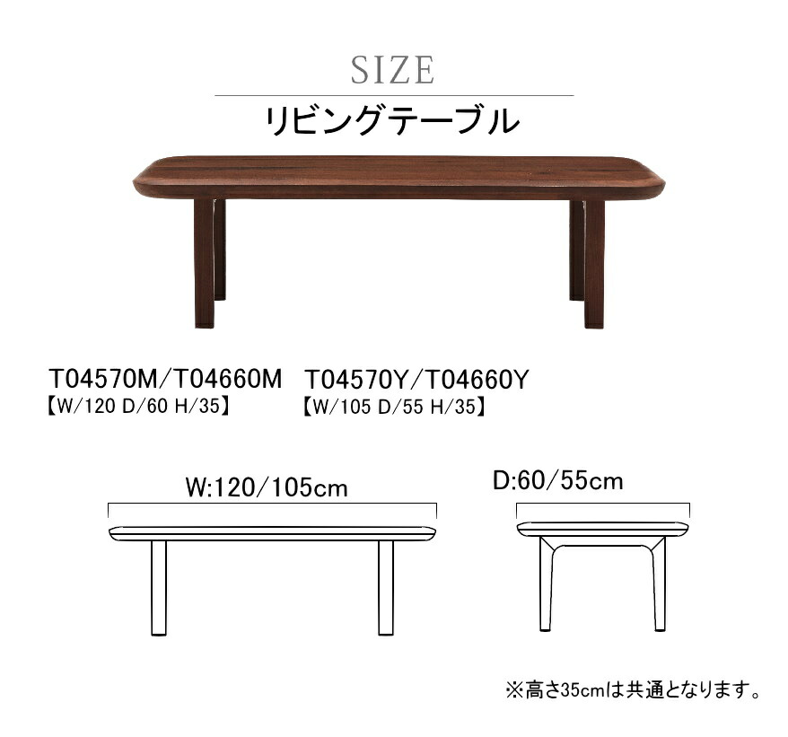 t04570サイズ