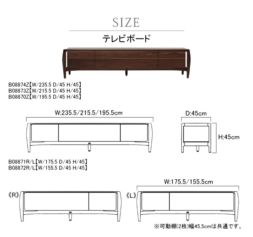 x02390サイズ