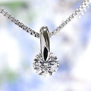 一粒ダイヤモンドペンダント