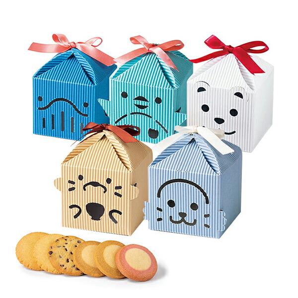 アニマルテントボックス5個セット(ラッコ、あざらし、くじら、ペンギン、ベア(白))