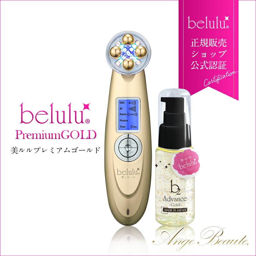 belulu-premium-gold