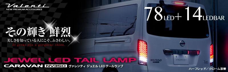 2500 3500 LED TAIL BRAKE LIGHTS LAMPS BLACK SMOKE 14-15 CHEVY SILVERADO 1500//15