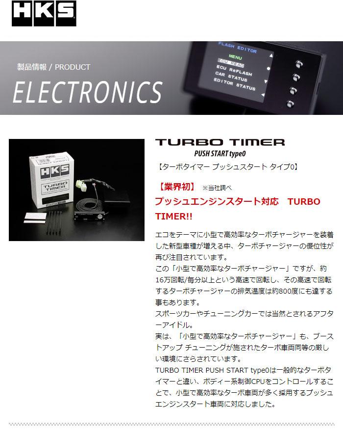 HKS TURBO TIMER HARNESS  For HONDA N-BOX Custom JF1 S07A TURBO  41003-AH002