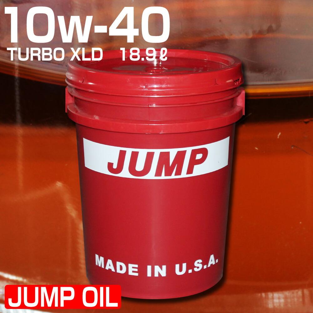 JUMP エンジンオイル XLD