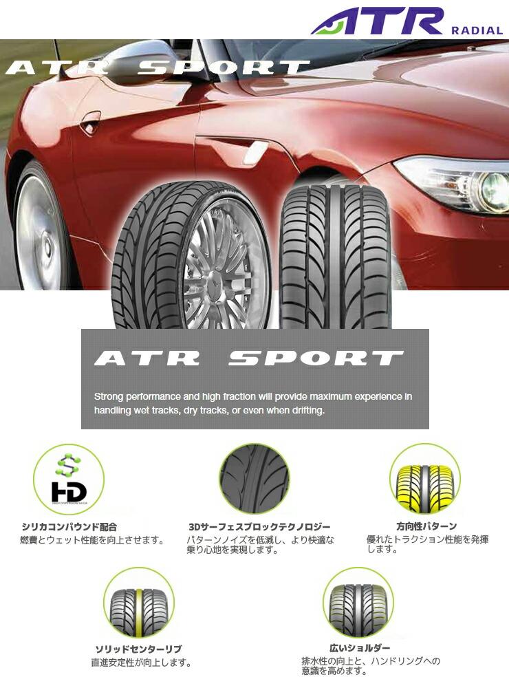 atr_sport.jpg