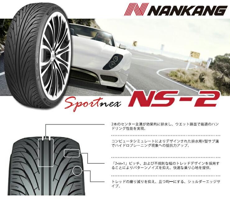 ns-2.jpg