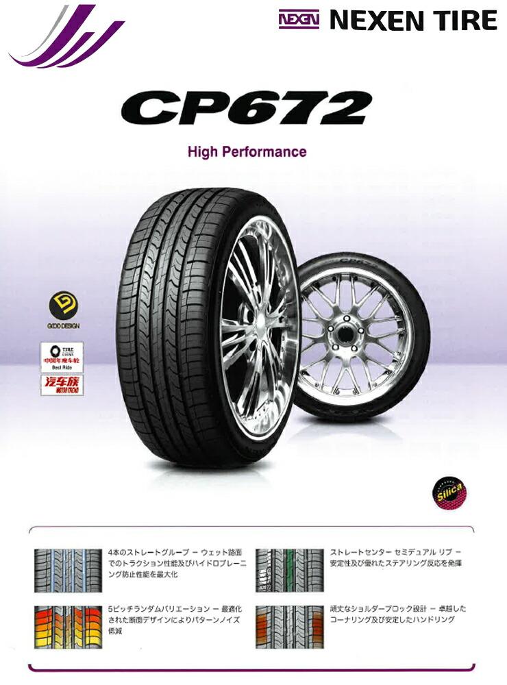 cp672.jpg