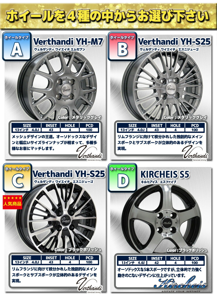 1556513b_n_erabu.jpg