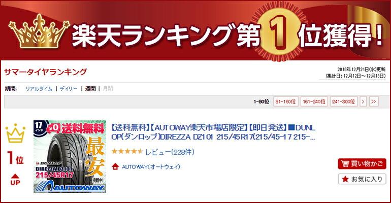 r_rank_dl01806_1.jpg