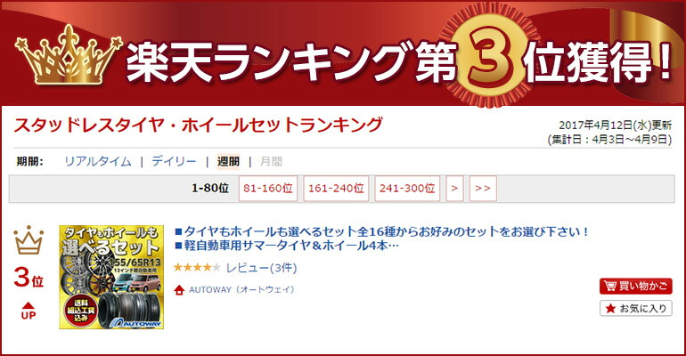 select_set_1556513b_.jpg