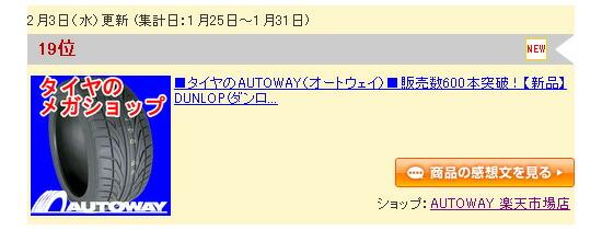 rank-in_dl00349.jpg