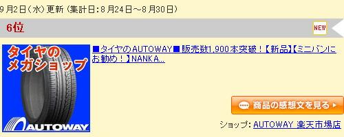 rank-in_nk00200-2.jpg