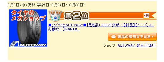 rank-in_nk00200.jpg
