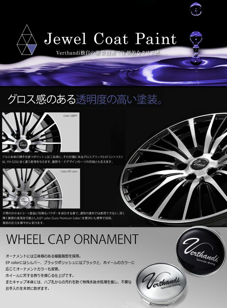 pickup_wheel_01.jpg